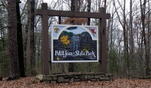 Petit Jean State Park Entrance Sign